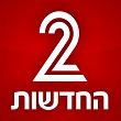 הלהיט החדש בישראל: חדרי בריחה